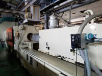 used plastic injection machine (LGH850N)