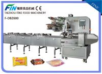 High-Speed Multi-Functional Pillow Packing Machine