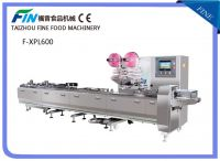 High Speed Multi-Functional Pillow Packing Machine