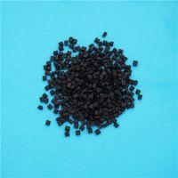High quality virgin pp granules Polypropylene PP Pellets Price