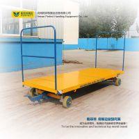 Industry Use Die Transfer Cart Wheel Loader Trailer