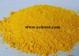 Excellent Light & Washing & Perspiration Fastness Reactive Yellow FL-Lp