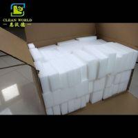 Super Cleaning Eraser Compressed Durable White Sponge