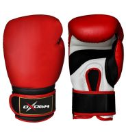 Boxing Gloves | Art: OS-4016