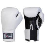 Boxing Gloves | Art: OS-4013