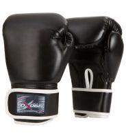 Boxing Gloves | Art: OS-4015