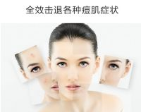 LED Mask Photon Dynamic Therapy Equipment PDT LED Light Therapy Machine for SPA