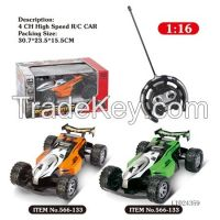 1:16 four pass high speed remote control car