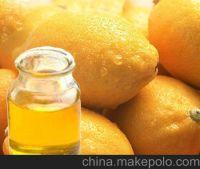 High Quality Lemon oil/ lemon essential oil