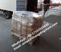 bmk cas:16648-44-5  high oil rate (whatsapp:+86-17163515620)