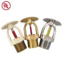 UL Listed Upright Sprinkler