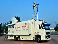 Pneumatic Telescopic Mast-15m Locking Masts for Mobile Telecom Tower Base Station