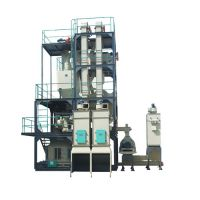 Turkey Poultry Feed Pellets Making Plant Feed Machinery