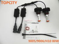 Auto led headlights highest quality 9005/9006/H10 80W led headlamp