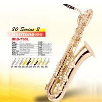 Baritone Bass Saxophone