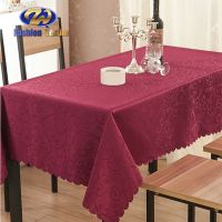Affordable rectangle banquet table linens