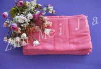 Pure Bamboo Face Towel