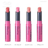 Synthetic color free lipstick made in Japan