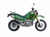Offer Motorcycle/Cruiser Bike/Dirt Bike WJ250GY