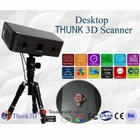 Laser Portable Desktop Scanner 3D Modeling Software Windows Mac 3D Scanner