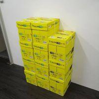 IK Yellow Copy Paper 70gsm