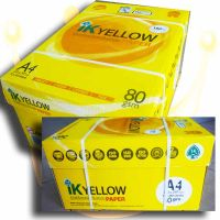 IK Yellow A4 Copy Paper 80gsm, 75gsm, 70gsm