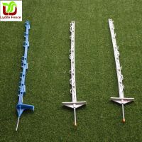 Lydite Step in Fence Post Plastic fence Post Step in Poly Fence Post for Electric Fence