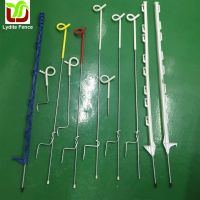 Lydite Plastic Step in Fence Post Tread in fence post For Electric Fencing Poly Garden Fence Post