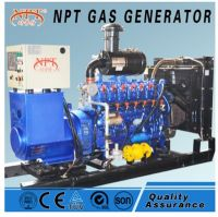 China CE approved 200 kw industrial natural gas generators sale