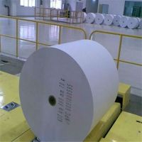 50gsm woodfree paper