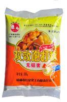 wholesale Jianshi brand food additives for steamed bun making baking powder