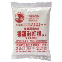 Jianshi brand bakery product swelling agent baking powder