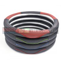Kgkin Leather Steering Wheel Cover Red Black Color