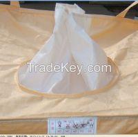 pp rice bag. pp corn bag. pp coal bag