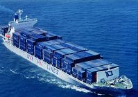 Sea freight to Middle East , special for Iran