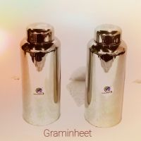 Graminheet Stainless Steel Fridge Bottle 1000ml
