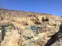 Copper Ore Iron Ore Antimony