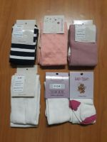 Children's Tights for Autumn/Winter - Stock Lot