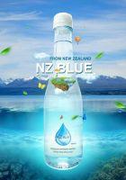 NZBlue Premium Artesian