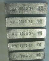 Indium 6N