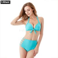 I-Glam Green High Waist Sexy Bikini Swimwear