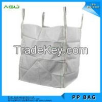China factory price transparent pp woven bag for grain