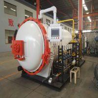 Industrial pressure vessel 1.0mpa automatic door operating composite autoclave