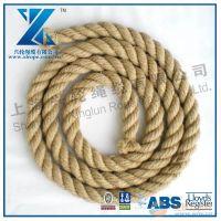 3 Strand Twisted Natural Manila Rope