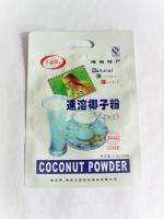 Coconut powder, milk powder, nutrient powder packaging matt effect side gusset pouch
