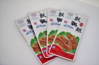Corned beef, roast duck, cooked meat, deli food high barrier packaging 3-sides-seal retort pouch