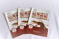 Jerky, dried beef, roast beef packaging matt effect stand up zipper pouch