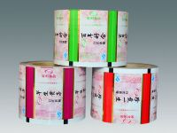 Candies wrap, sweets individual pack automatic packaging film in roll