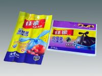 Garbage bags outer sales packaging sides-seal bag