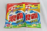 Washing powder, laundry detergent big volume packaging handle pouch